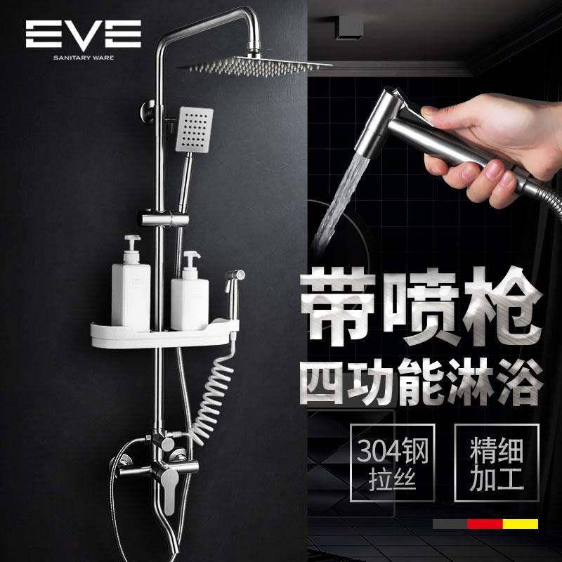 Yiweiyi 샤워 세트 304 스테인레스 스틸 샤워 수도꼭지 가정용 샤워 노즐 세트