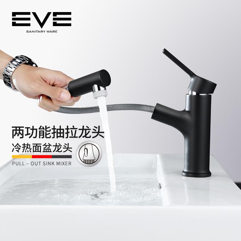 Faucet tal-baċin li jinġibed EVE iswed tal-kamra tal-banju tal-kamra tal-banju sħun u kiesaħ faucet tal-baċin teleskopiku