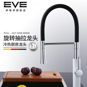 Nordic net red faucet vibrato large white retractable pull home kitchen hot and cold sink kitchen faucet