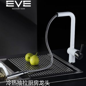 Yiweiyi white pull-out kitchen faucet full copper hot and cold rotatable sink faucet