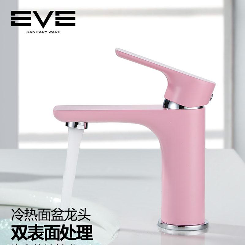 İskandinav tezgah üstü havza musluk banyo tuvalet renk pembe sıcak ve soğuk net kırmızı vibrato kişilik havza musluk