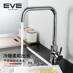 Yiweiyi नॉर्डिक स्टेनलेस स्टील रसोई गर्म और ठंडे पकवान बेसिन नल कुंडा नल रसोई सिंक बाथरूम नल