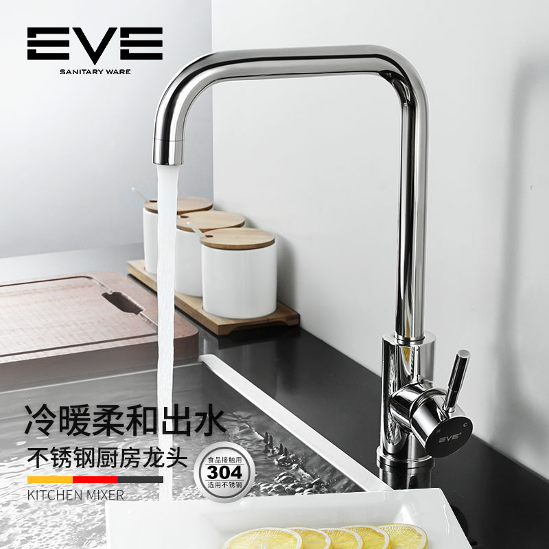 Consilium Yiweiyi immaculatam ferro lacus catino frigus et aestus culina culina submersa faucet rotating faucet balneo faucet