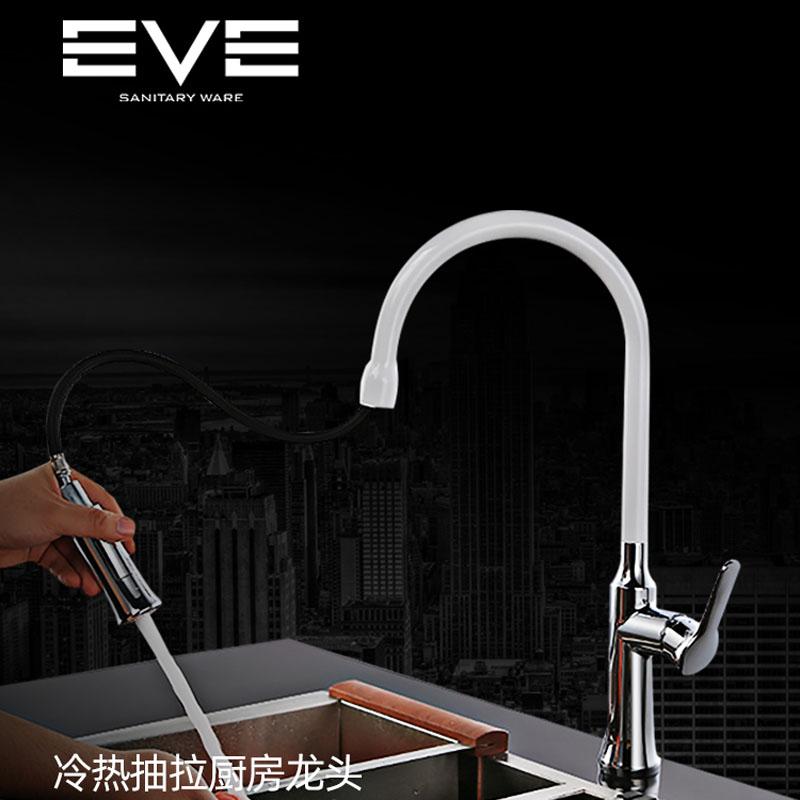 Yiweiyi medený horúci a studený výsuvný faucet výsuvný otočný drezový faucet kuchynský multifunkčný faucet