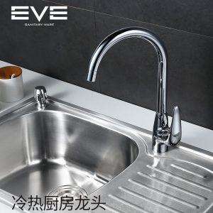 Yiweiyi tiskiallas hana pesuallas pesuallas hana kupari pyörivä kuuma ja kylmä kylpyhuone hana