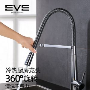Yiweiyi copper kitchen bathroom faucet spring rotating faucet kitchen hot and cold dish basin manual sink faucet