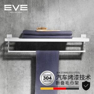 Yiweiyiバスルームタオルラックペイント304ステンレス鋼バスルーム折りたたみタオルラックバスルームペンダント