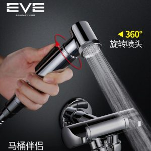 Press-free toilet spray gun companion copper pressurized bidet nozzle butt washing flusher faucet set