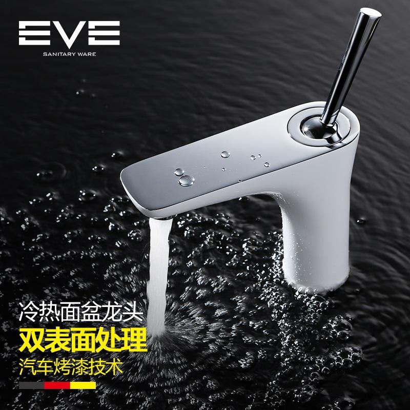 Yiweiyi Nordic pult feletti mosdó csaptelep fürdőszoba WC mosdó vibrato net piros fehér csaptelep