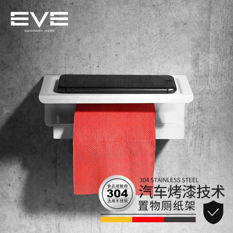 Нордијски држач тоалетних ролни креативни црно-бели тоалетни папир сталци за кутије за ручнике Кутија за тканине за зид постављена на зид